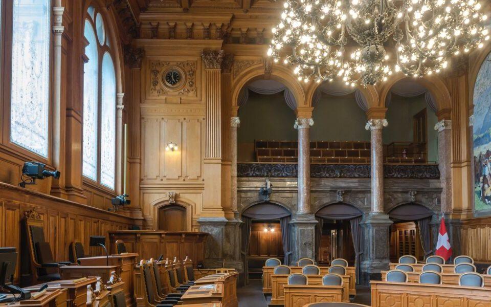 İş Sözleşmesinin Sona Ermesi Sonrasında Rekabet Yasağına Aykırılıktan Doğan Uyuşmazlıklarda Görevli Mahkeme